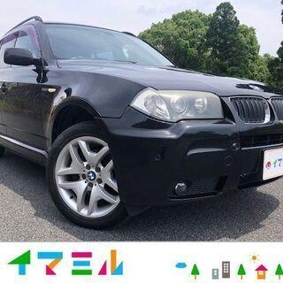 【ネット決済】鹿児島市より!H18 BMW X3 2.5i Mス...
