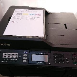 A3カラーコピー、プリンター、スキャナー、FAX複合機