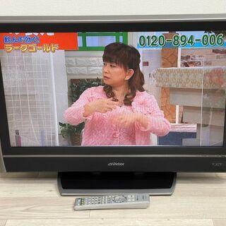 格安!JVC 日本ビクター 32型 液晶テレビ LT-32LC85P
