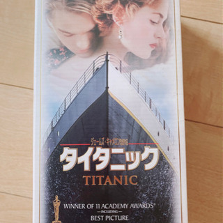 タイタニック 字幕版 VHS