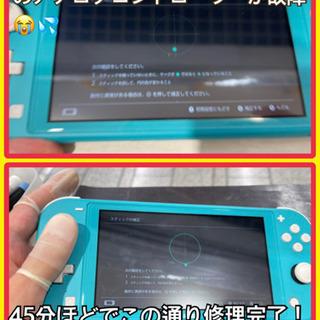 Nintendo Switch  Liteのアナログスティックの...