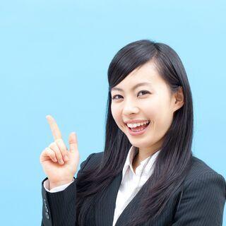 SES営業募集<副業歓迎!あなたの経験を活かしませんか?>