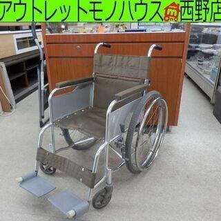 車椅子 自走式 マツナガ 折り畳み 松永製作所 軽量 ブレーキ付...