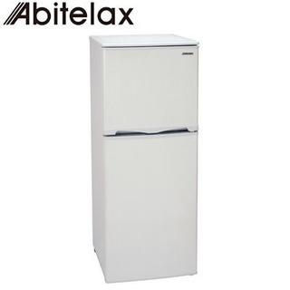 冷蔵庫 アビテラックス 138L