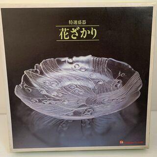 ★【昭和レトロ 良品】高級特選盛皿 花ざかり ADERIA GL...