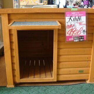 【直接取引】犬小屋 小型~中型犬 木製W100cm