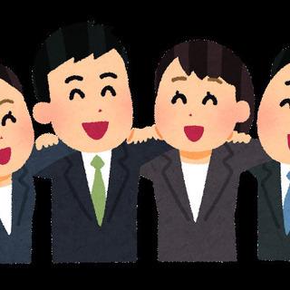 仕事と住まいのセットでご提案可能!(熊谷市)(本社200693)