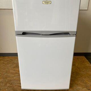【Abitelax】 アビテラックス 電気 冷凍 冷蔵庫 容量9...