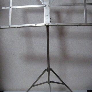アルミ製 譜面台 シルバー