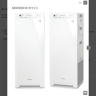 【ネット決済】空気清浄機(加湿機能付き)/ダイキン