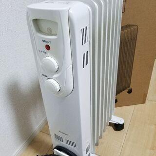 【ネット決済】オイルヒーター
