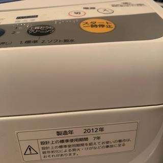 洗濯機 無料です。 - 名古屋市