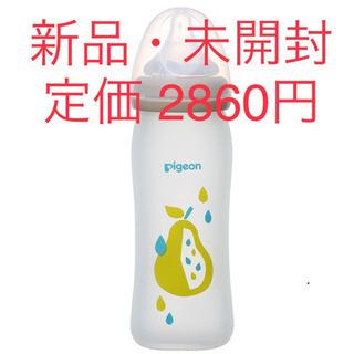【新品】ピジョン 哺乳瓶 母乳実感 240ml