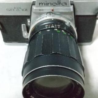 minolta  camera   SR  T  101