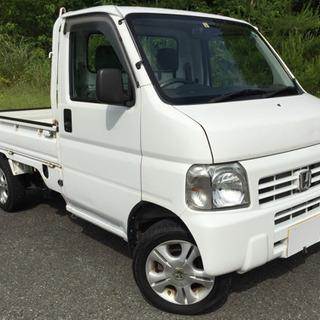 【商談中】【4WDの軽トラックです!】☆良く冷えるエアコン&楽々...