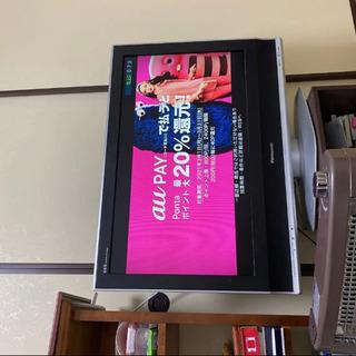 【ネット決済】Panasonic VIERA LX70 TH-3...