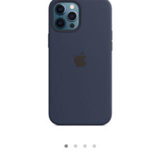 【NEW】 純正Apple iPhone 12 Pro Max ...