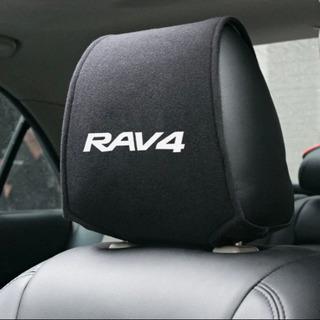 【2枚入り】RAV4 ヘッドレストカバー 収納ポケット付き