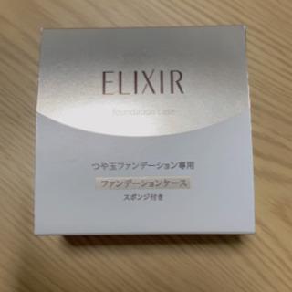 【ネット決済】【美品】エリクシールファンデーション