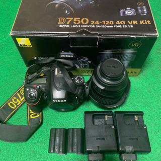 Nikon D750 24-120 VR レンズキット バッテ...