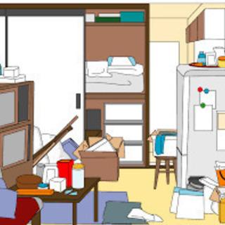 🔶家財整理・生前整理・遺品整理🔶お気軽にご相談下さい‼