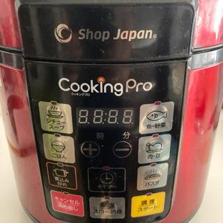 電気圧力鍋 クッキングプロ ジャンク品