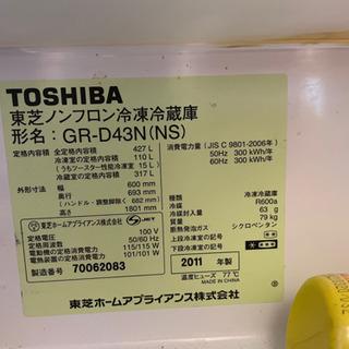 大型冷蔵庫6/27 6/28 引き取り可能な方