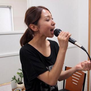 あなたの歌唱力UPさせます!