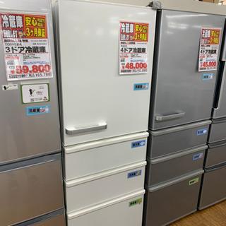 AQUA  4ドア冷蔵庫 2018年製 355L 【店頭取引限定...