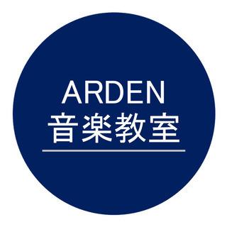 ARDEN音楽教室 オンラインレッスン専門音楽教室【徳島】