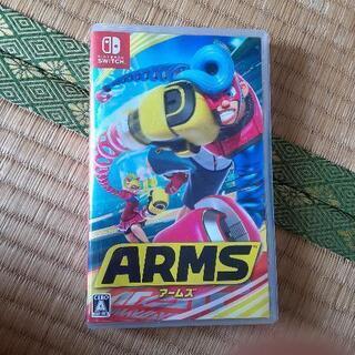 値下げ💴⤵️ARMS  Nintendo Switch