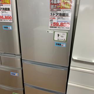 2020年製 TOSHIBA 3ドア冷蔵庫 363L【店頭取引限...