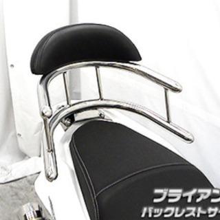 【ネット決済】pcx125 バックレスト