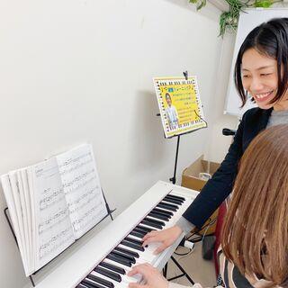 【単発OK!】気軽にスタート♪キーボードレッスン♪(鍵盤)