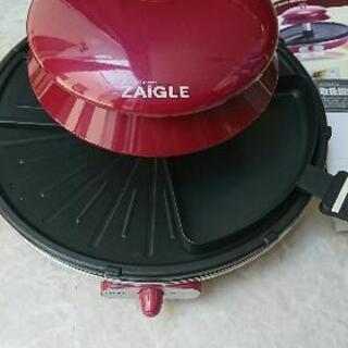 ザイグル 二回使用 カバー、三角パン、レシピ、取扱説明書付き
