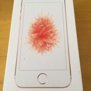 【ネット決済】iPhone SE 128GB  SIMフリー