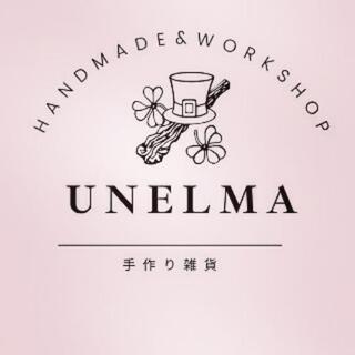 ハンドメイド雑貨Unelma 委託販売店とワークショップ