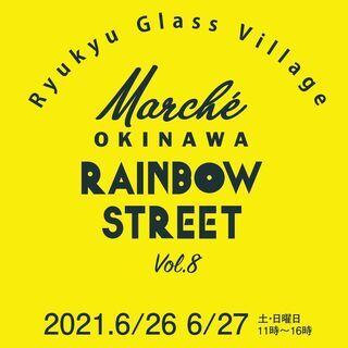 2021/6月26日(土)27日(日)rainbow march...