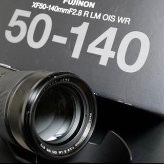 Fujinon XF50-140mmF2.8 LM OIS