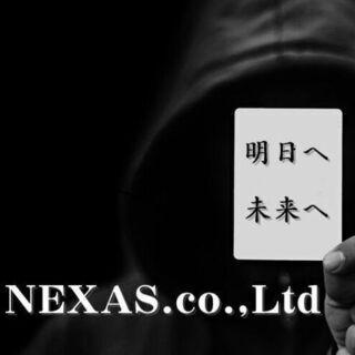 1日2万円越え続出!【所沢・小手指・清瀬エリア2名募集】月30万...