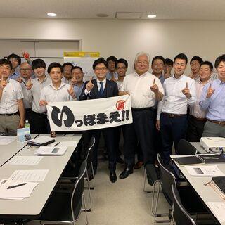 【20名様限定】経営者・マネージャー必見! 社員が楽しく学び成長...