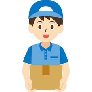 急募]未経験者大歓迎!松本市周辺エリア!軽貨物ドライバー募集!月...