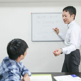 東大卒ベテラン家庭教師が指導!中学受験、高校受験、不登校の学習サ...