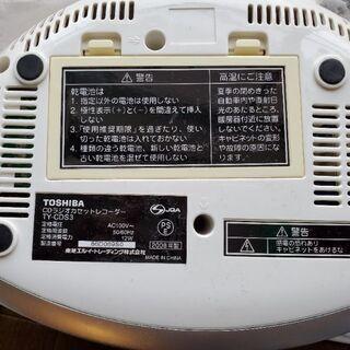 TOSHIBA.CDラジオカセットレコーダー(ラジオのみ使用可能)