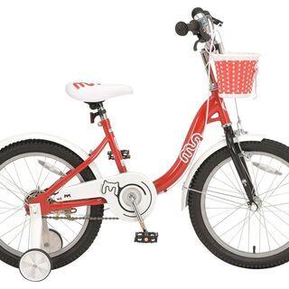 子供用18インチ自転車 レッド