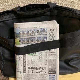 新品  1500円軽量ピジネスバッグ キャリーバッグ装着可能