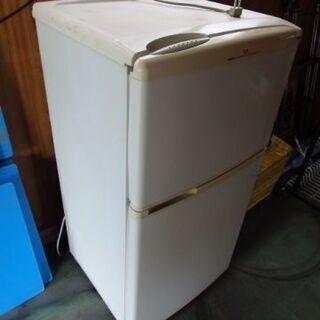 冷蔵庫差し上げます