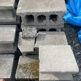 コンクリートブロック レンガ 石 まとめて 大量 - その他