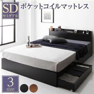 【ネット決済・配送可】ベッド 収納付き 引き出し付き 木製 棚付...