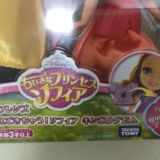 未開封 タカラトミー ちいさなプリンセス ソフィア - おもちゃ